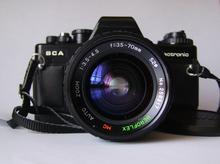 Praktica nova b pentacon mm slr camera c