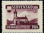 Prešov na poštovej známke 18 Slovakia1.jpg