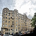 Presnensky District, Moscow, Russia - panoramio (395).jpg