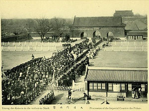 Gate of China, Beijing - An imperial procession entering the Imperial City through the Great Qing Gate (later renamed the Gate of China) in 1902.