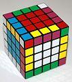 Professors Cube reduced cubemeister com.jpg