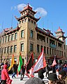 Pui Tak Center - Lunar New Year Parade - panoramio.jpg