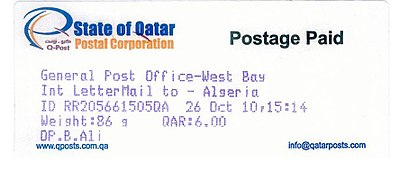 Qatar stamp type 7.jpg