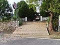 Qingliu Police Station, Nantou County Police Bureau 20160108.jpg
