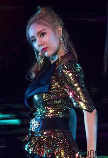 Qri at T-ara Great China Tour Concert in Guangzhou 03.jpg