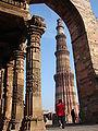 Qutab Minar view 2006.JPG