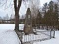 Rėkučiai, Vytauto paminklas 2.JPG