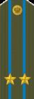 RAF ABTr F4LtCol 2010.png