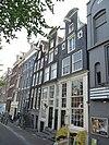 rm4571 amsterdam - prinsengracht 454