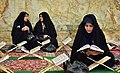 Ramadan 1439 AH, Qur'an reading at Razavi Mosque, Isfahan - 27 May 2018 22.jpg