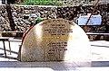 Rambam's Tomb, Tiberias, Israel. - panoramio.jpg