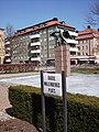 Raoul Wallenbergs plats i Linköping, den 26 april 2007, bild 1.jpg
