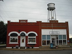 Bank / Post Office / Water Tower in 2009 (prior to tornado)