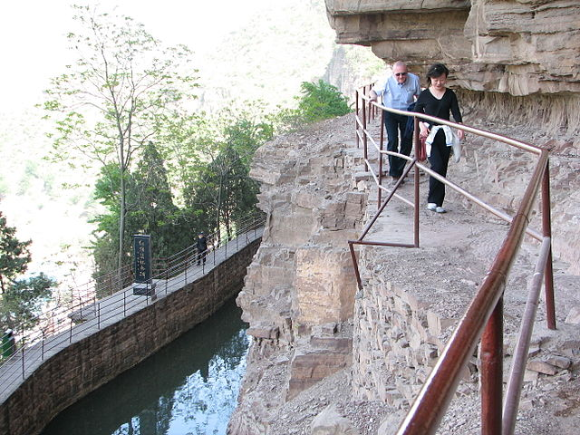 Red Flag Canal at Tigers Mouth Cliff, Henan province