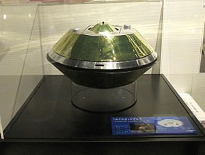 Hayabusa - The replica of the re-entry capsule exhibited at JAXAi (closed on December 28, 2010)
