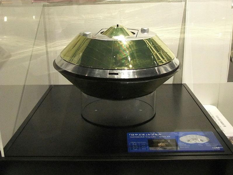 File:Replica of Hayabusa capsule at JAXA i.jpg