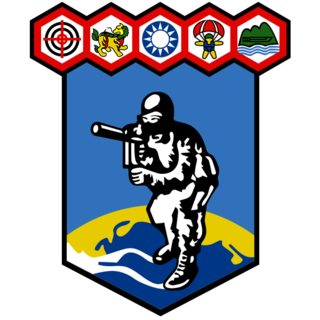 Republic of China Military Police Special Services Company Military unit of Taiwan