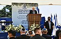 Reuven Rivlin speaks at the state memorial service in memory of Ethiopian Jews who perished on their way to Israel, May 2021 (GPOHA1 6036).jpg