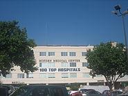 Revised photo of Minden Medical Center, Minden, LA IMG 0820