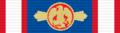Richard C. Holbrooke Award for Diplomacy ribbon.png
