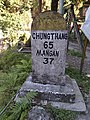 Road distance in north sikkim 03.jpg