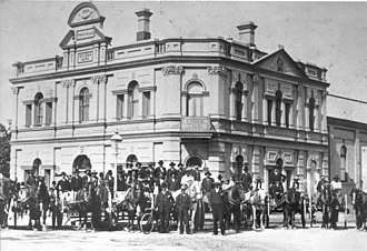 City of Rockdale - The first Rockdale Town Hall (1888) on the corner of Rocky Point Road and Bryant Street, Rockdale, c. 1890, was demolished in 1940 to make way for the new Town Hall.