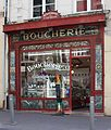 Rouen - 100 rue Beauvoisine - façade de rue 01.jpg
