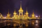 Royal crematorium of King Rama IX at night II.jpg