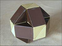 Rubik's Snake 1.jpg