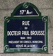 Rue du Docteur Paul Brousse (Paris) - plaque de rue.JPG