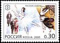Russia-2000-stamp-Sergei Diaghilev.jpg