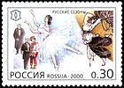 Russie-2000-timbre-Sergei Diaghilev.jpg
