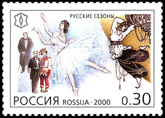 Ballets Russes - Russian stamp: Sergei Diaghilev