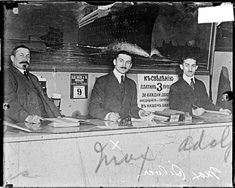 Russian Americans - Russian-speaking bankers in Chicago, 1916.