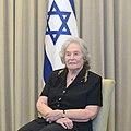 Ruth Arnon 2015 (cropped).jpg