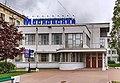 SPb MoscovskyProspekt152 5787.jpg