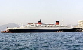 SS France Hong Kong 74.jpg