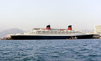 SS France (1961) - Image: SS France Hong Kong 74