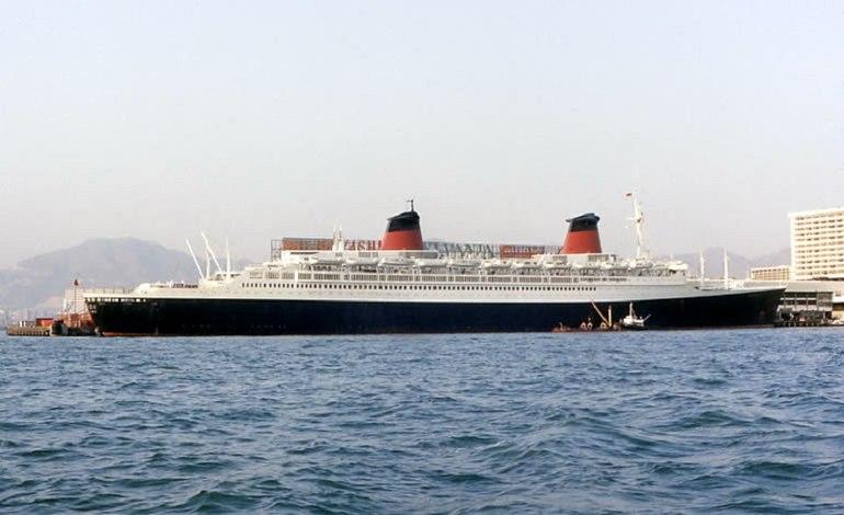 SS France Hong Kong 74