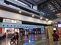 SZ 深圳 Shenzhen 福田 Futian 深圳會展中心 SZCEC Convention & Exhibition Center July 2019 SSG 60.jpg