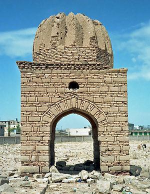 Sa'dah - Image: Sa'dah 03