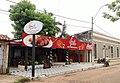 Sabor Brasil restaurant.jpg