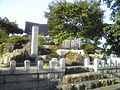 Saikawa-Jiken-Kinenhi01.jpg