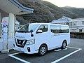 Saiki City Community bus.jpg