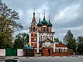 Saint Michael's Church in Yaroslavl 01.jpg