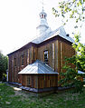 Saint Michael church, Dmytrovychi (01).jpg
