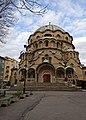 Saint Paraskeva church Sofia 3.jpg