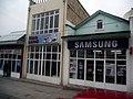 Samsung Resmi satish magazini ve Usax Alemi - www.Qaxlilar.Tk - panoramio.jpg