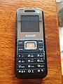 Samsung SCH-B309 front.jpg
