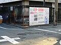 San'ya-Tatekanban.JPG